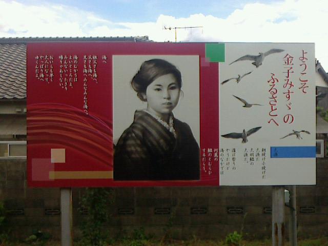 仙崎5.jpg