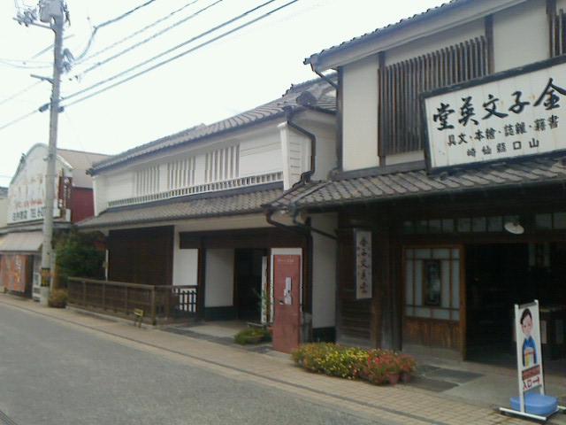 仙崎6.jpg