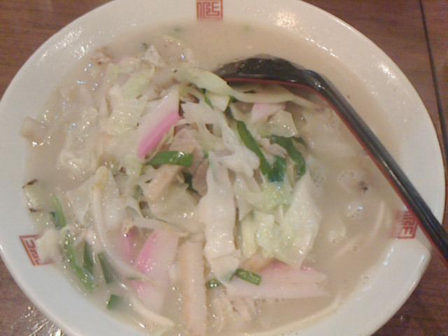 麺長崎.jpg
